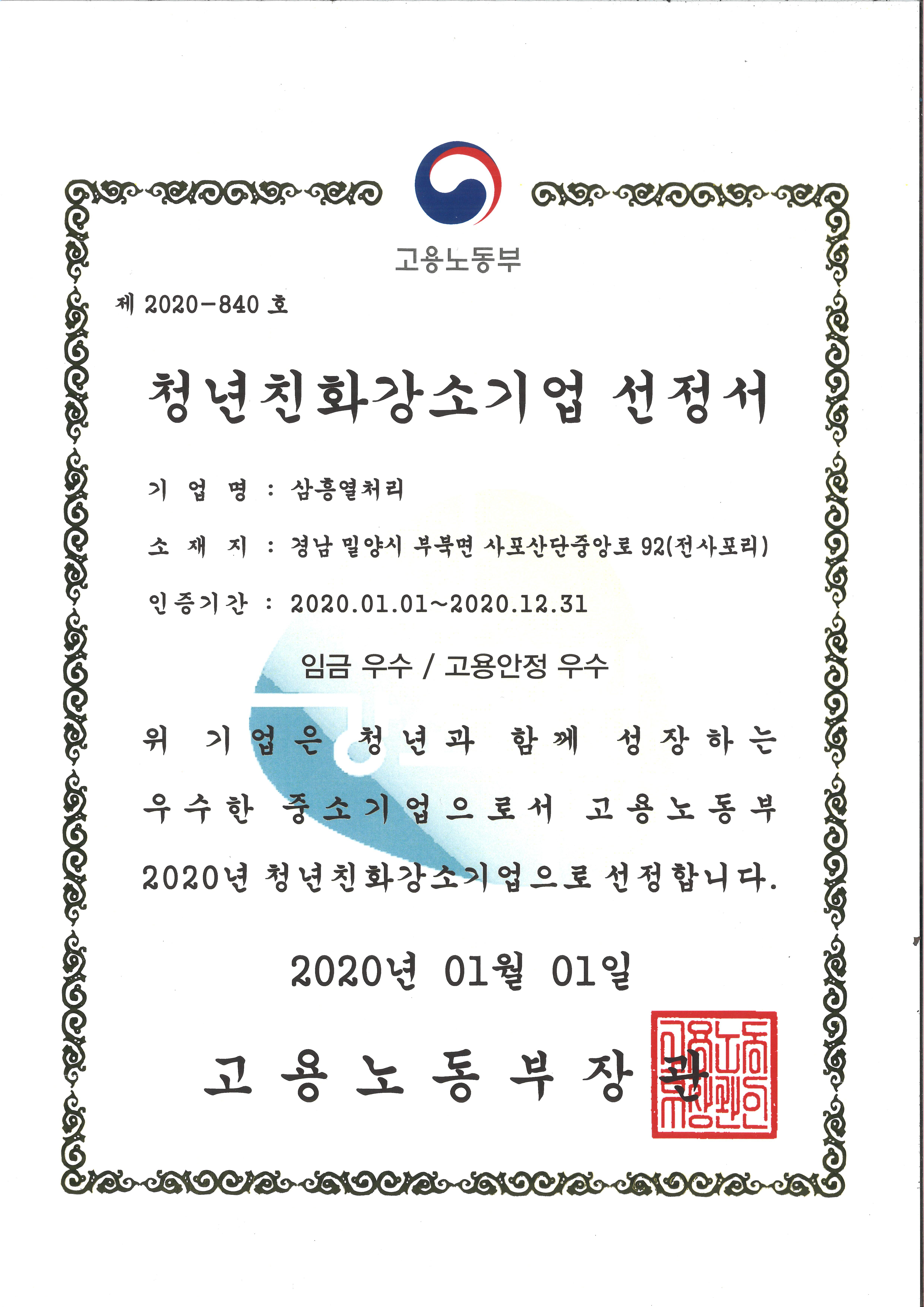 20200220094639.jpg